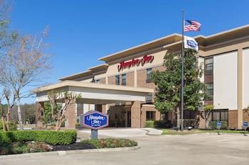 休斯頓威洛布魯克歡朋飯店 Hampton Inn Houston-Willowbrook