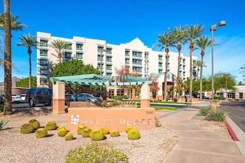 斯科茨代爾/舊城君悅飯店 Hyatt Place Scottsdale/Old Town