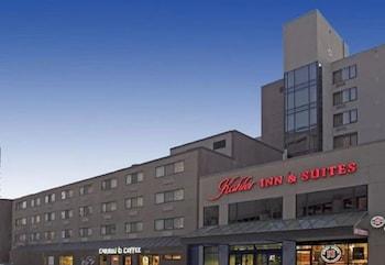 梅奧克林尼克地區卡勒旅館及套房飯店 Kahler Inn and Suites - Mayo Clinic Area