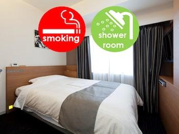 シングルルーム (シャワー付)ダブルベッド1台 喫煙可|19㎡|広島 東急REIホテル