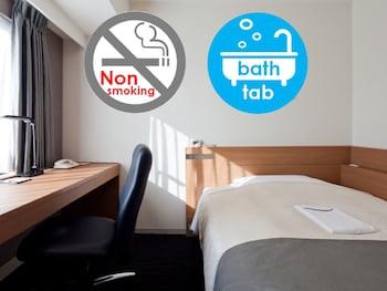 シングルルーム ダブルベッド 1 台 禁煙|17㎡|広島 東急REIホテル