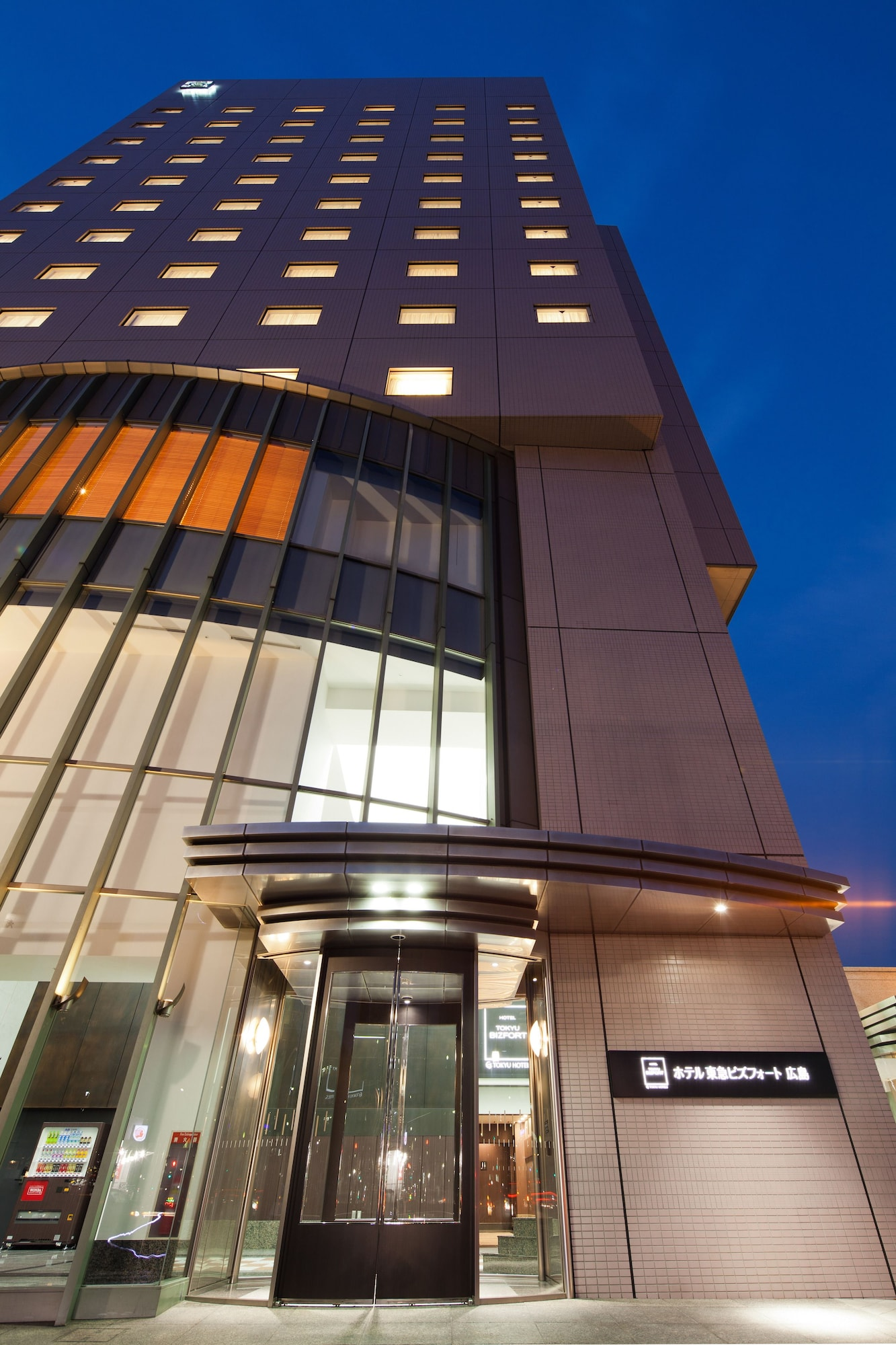 Hiroshima Tokyu REI Hotel, Hiroshima