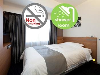 シングルルーム (シャワー付)ダブルベッド1台 禁煙|19㎡|広島 東急REIホテル