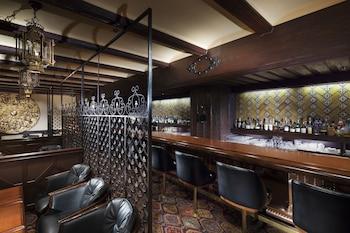 RIHGA ROYAL HOTEL KYOTO Bar