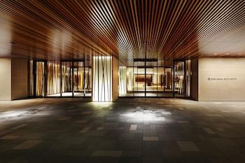 RIHGA ROYAL HOTEL KYOTO Exterior