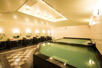 HOTEL NEW OTANI OSAKA Spa