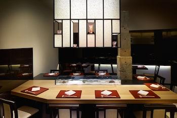 HOTEL NEW OTANI OSAKA Restaurant