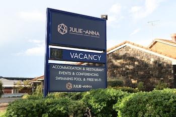 本迪戈朱莉安娜旅館 Julie-Anna Inn, Bendigo