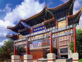 Hotel - Grand Hotel Beijing