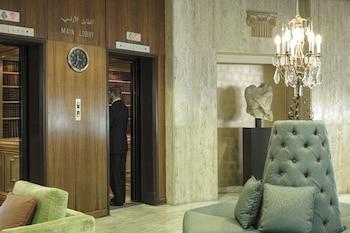 アル ブスタン ホテル & スパ