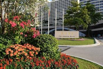 広州ガーデンホテル (広州花園酒店)