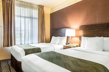 聖地亞哥海洋世界區凱藝全套房飯店 Quality Suites San Diego SeaWorld Area