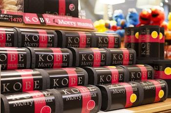 KOBE BAY SHERATON HOTEL & TOWERS Gift Shop