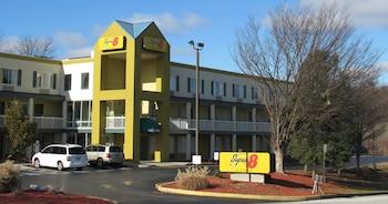 新坎伯蘭溫德姆速 8 飯店 Super 8 by Wyndham New Cumberland