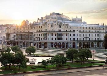 Hotel - Hotel Metropol Moscow