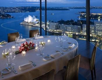 Hotel - Shangri-La Hotel, Sydney