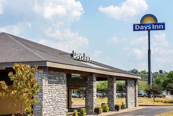 匹茲堡哈馬威爾溫德姆戴斯飯店 Days Inn by Wyndham Pittsburgh-Harmarville