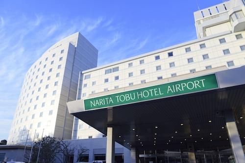 Narita Tobu Airport