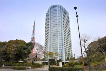 프린스 파크 타워 도쿄