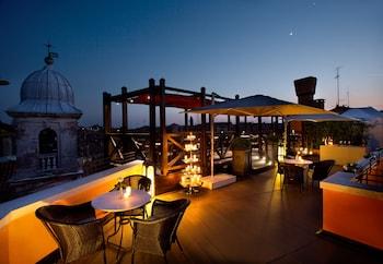 Starhotels Splendid Venice