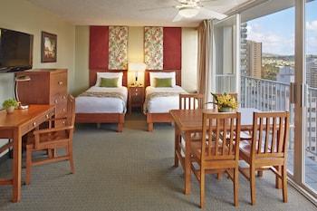 Studio Suite (2 Twin Beds)