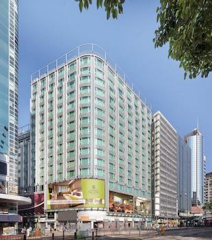 Hotel - Park Hotel Hong Kong
