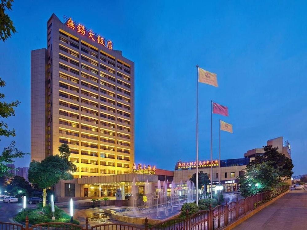 욱시 그랜드 호텔