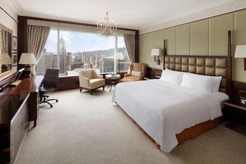 Deluxe Harbour View King Room