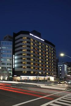 Hotel - Hotel Sardonyx Tokyo