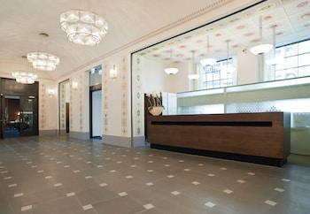 蘇黎世格洛肯霍夫飯店