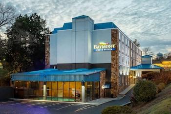 布蘭森賭城大道上溫德姆貝蒙特飯店 Baymont by Wyndham Branson - On the Strip
