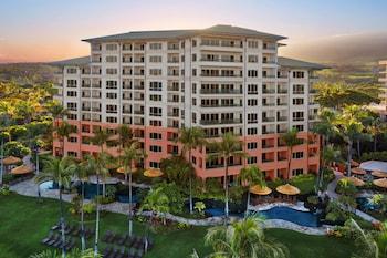 毛伊島海洋俱樂部萬豪飯店 - 拉海納 & 納皮里大廈 Marriott's Maui Ocean Club - Lahaina & Napili Towers
