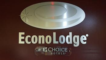 布斯克花園生態小屋 Econo Lodge Busch Gardens