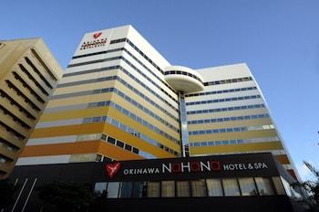 Hotel - Okinawa NaHaNa Hotel & Spa