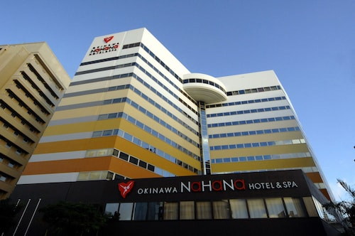 Okinawa NaHaNa Hotel & Spa, Naha