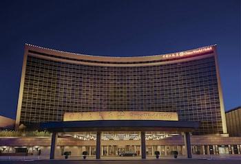 Shangri-La's China World Hotel..