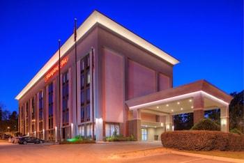亞特蘭大北德魯伊山歡朋飯店 Hampton Inn Atlanta - North Druid Hills