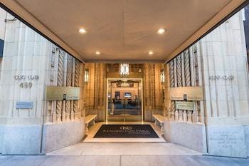 肯辛頓公園飯店 Kensington Park Hotel