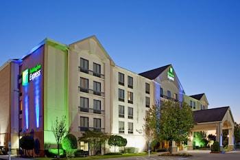 Hotel - Holiday Inn Express Houston Southwest - Sugar Land