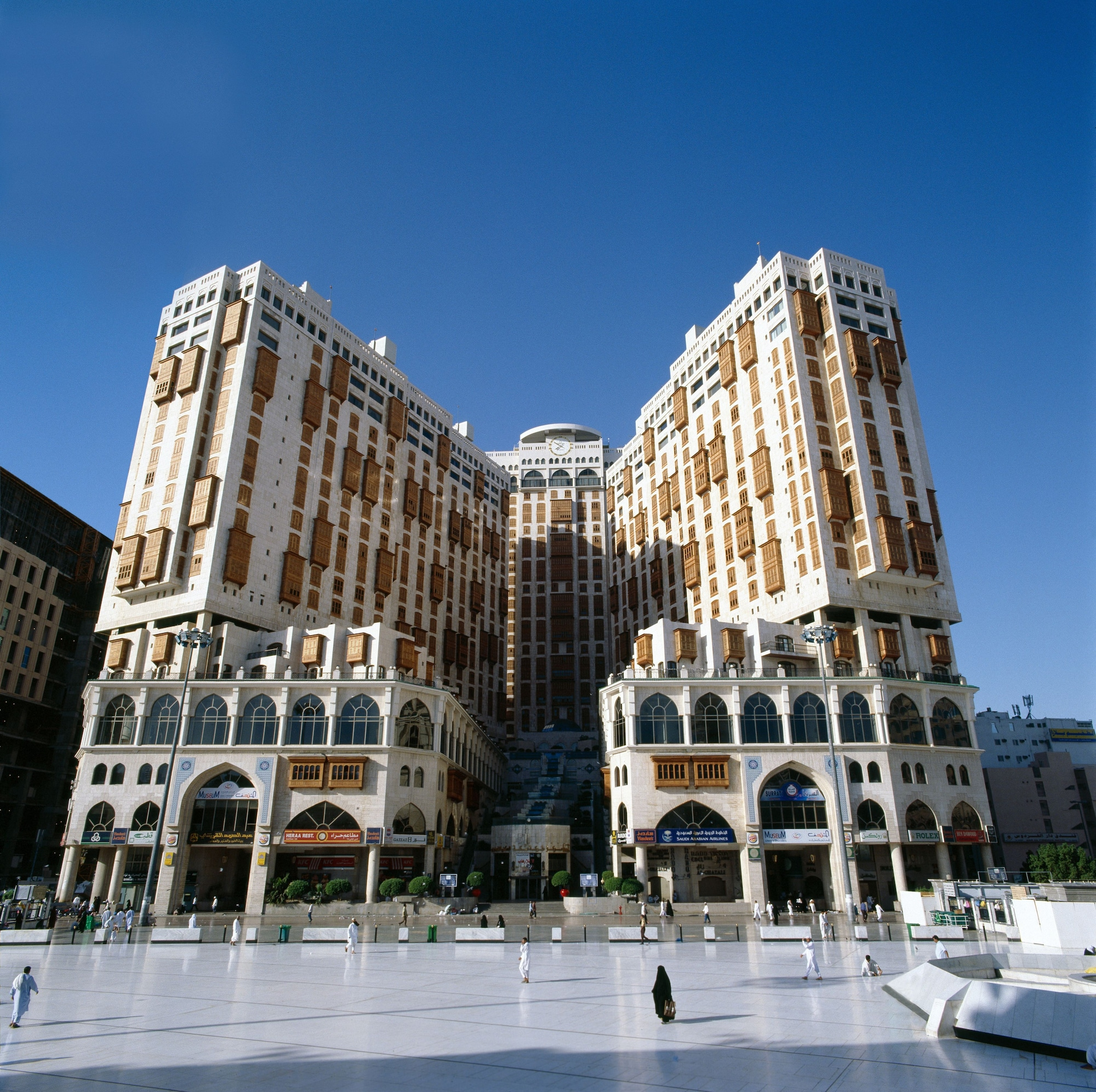 Makkah Millennium Towers,