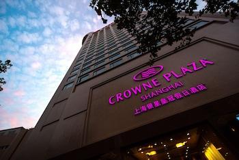 Hotel - Crowne Plaza Hotel Shanghai