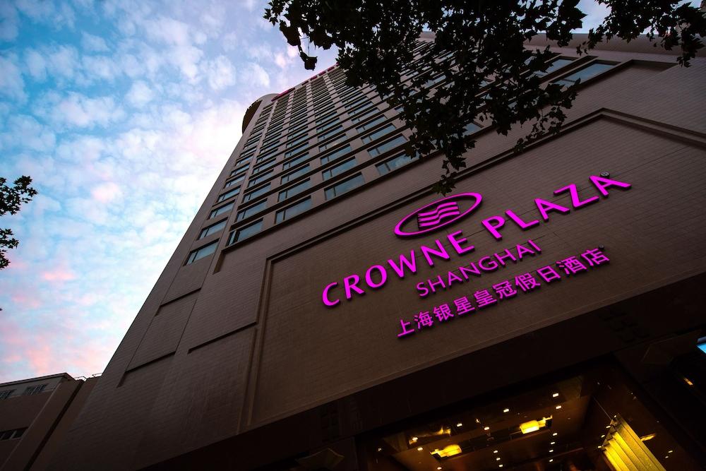 クラウン プラザ ホテル 上海 (上海銀星皇冠酒店)