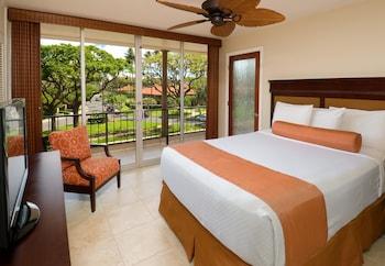 Room, 1 Bedroom, Garden View