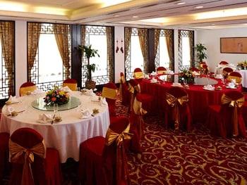 シティック ホテル北京エアポート (北京国都大飯店)
