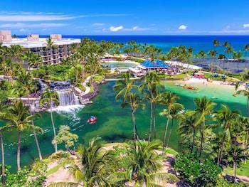 希爾頓夏威夷唯客樂度假村 Hilton Waikoloa Village