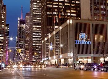 纽约市中心千禧希尔顿酒店,New York Hilton Midtown