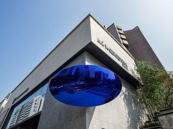 首樂艾美旅館