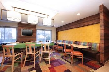 Restaurant at Fairfield Inn & Suites Dallas Las Colinas in Irving