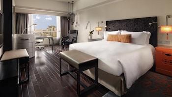 Luxury Oda, 1 En Büyük (king) Boy Yatak, Business Dinlenme Salonu Kullanımı, Şehir Manzaralı