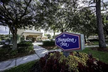 Hotel - Hampton Inn Lake Buena Vista / Orlando